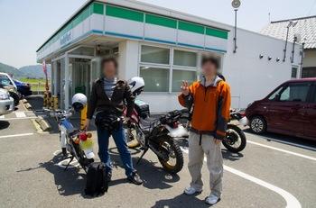 _IGP9873_raw_s.jpg